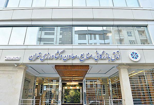 شکایت از صدور بخشنامههای متناقض