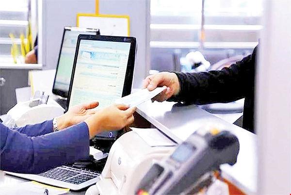 بانکهای خصوصی در مظان اتهام