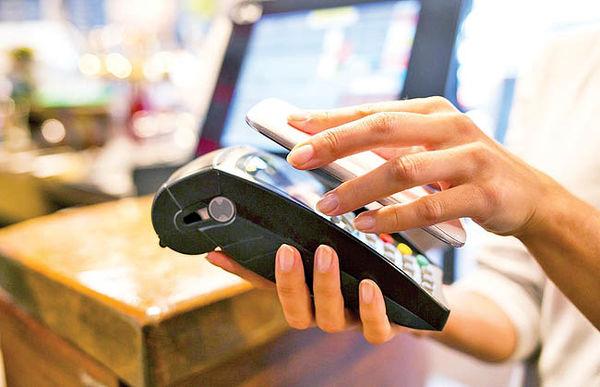 پرداخت پول با کیف مجازی