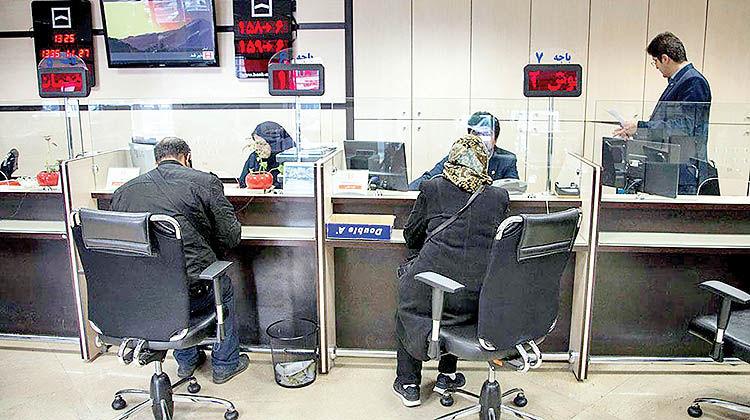 درمان بیماری پنهان نظام بانکی