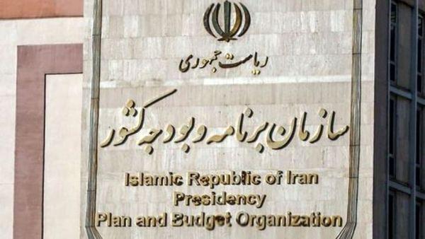 توضیحات سازمان برنامه و بودجه درباره ردیف بودجهای بنیاد سردار سلیمانی