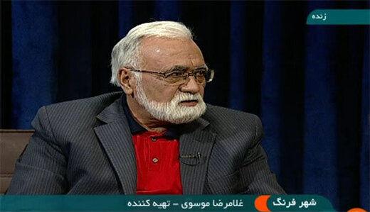 آخرین خبر از وضعیت سلامتی غلامرضا موسوی