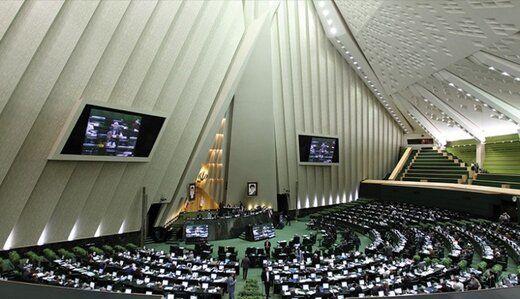 حمایت از احمدی نژاد در جلسه علنی مجلس جنجال به پا کرد