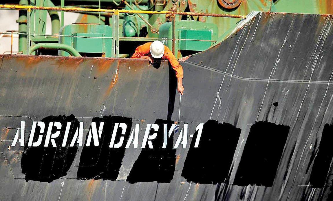 پیشنهاد  چند میلیون دلاری به ناخدای آدریان دریا