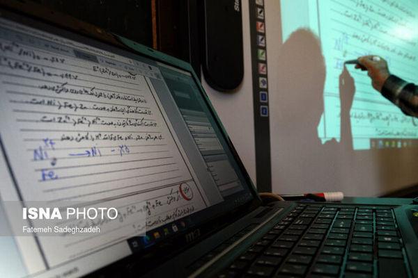 ۴۰ گیگ اینترنت رایگان برای معلمان