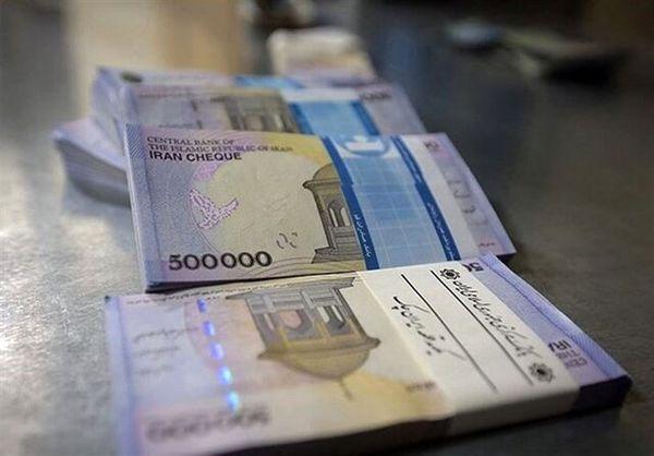 ممنوعیت پرداخت حقوق های نجومی از سال آینده