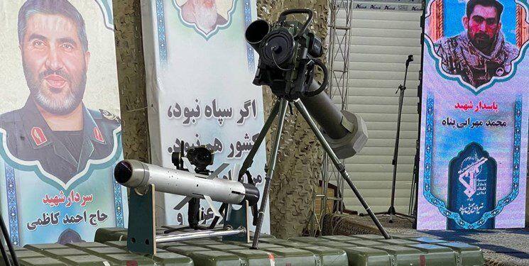تصویر جدیدترین موشک سپاه پاسداران را ببینید /الحاق تجهیزات نوین رزمی به نیروی زمینی سپاه