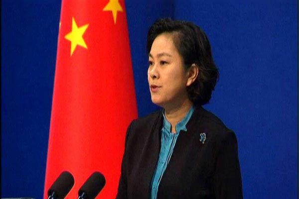 چین: تلاش غیرقانونی آمریکا در شورای امنیت موفق نخواهد بود