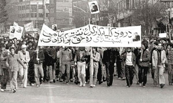 اعتصاب بزرگ کارکنان شرکت نفت
