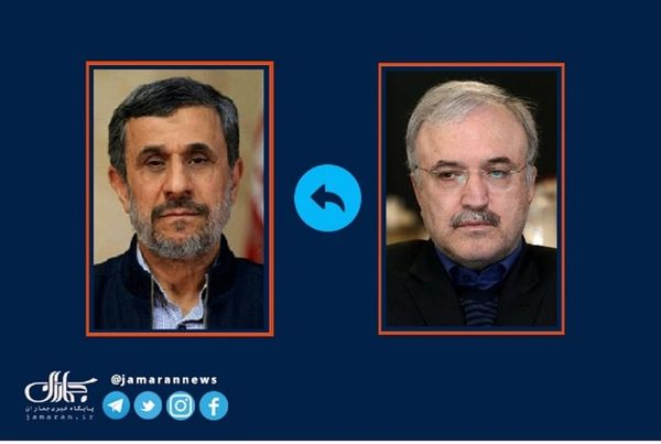 پاسخ وزیر بهداشت به ادعای احمدی نژاد درباره داروی کرونا
