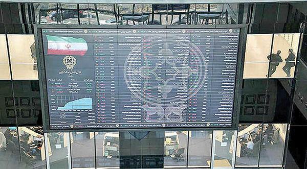 تصمیمات پرحاشیه سیاستگذار بورسی