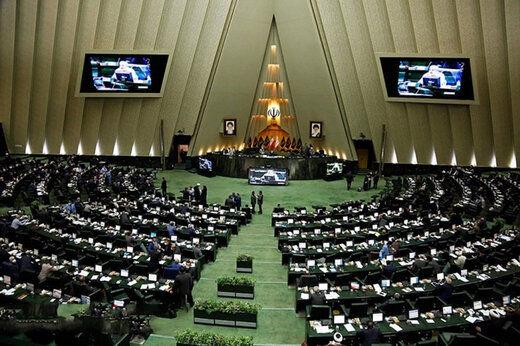 مجازاتهای مجلس برای توهینکنندگان به ادیان الهی