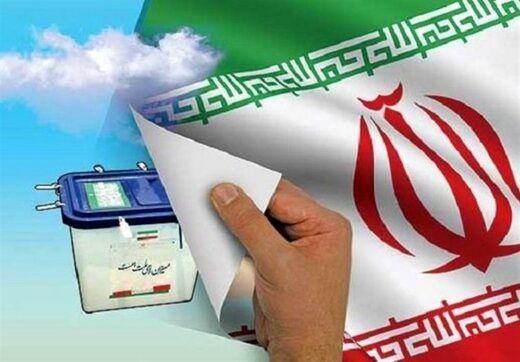ثبت نام انتخابات ۱۴۰۰ الکترونیکی شد