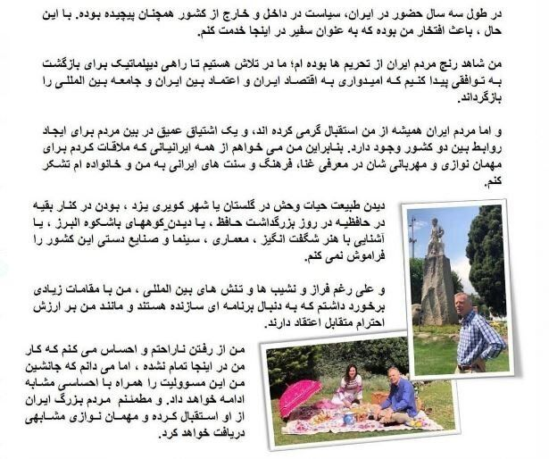 خداحافظی سفیر انگلیس:شاهد رنج مردم ایران از تحریمها بودم/ از رفتن ناراحتم