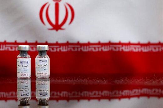 توضیحات رییس ستاد اجرایی فرمان حضرت امام (ره) درباره قیمت واکسن کرونا