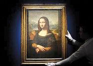 پیشنهاد فروش «مونالیزا» برای جبران خسارتهای کرونا!