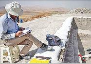 کشف تمدن هفت هزار ساله در کوزران
