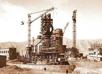 ایران با ذوبآهن اصفهان وارد عصر آهن و فولاد شد