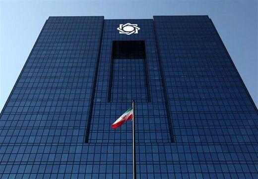گزارش بانک مرکزی از ادغام ۵ بانک نیروهای مسلح در بانک سپه