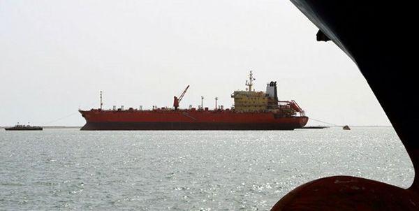 توقیف یک کشتی سوخت یمن توسط عربستان