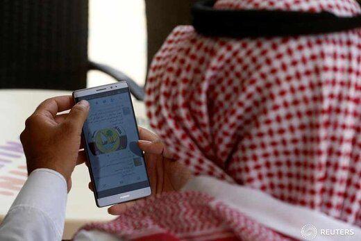 همکاری عربستان و اسرائیل در جاسوسی از شهروندان لو رفت