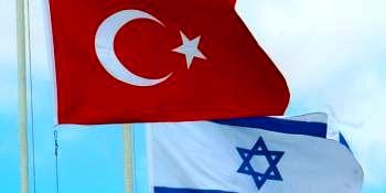 شرط رژیم صهیونیستی برای ازسرگیری روابط با ترکیه