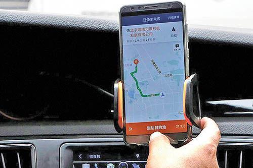 رشد درآمد صنعت نرمافزار چین در دوران کرونا