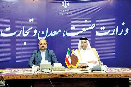 سه حلقه مفقوده تجارت با قطر