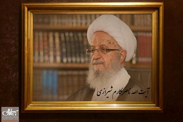 مرجع تقلید معروف عزادار شد