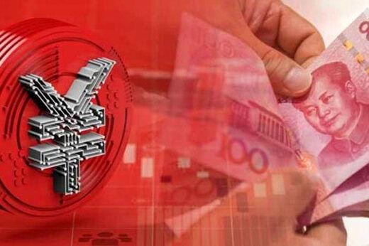 تهدید حیات دلار از سمت یوان دیجیتال؟