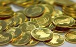 قیمت سکه امروز 1399/09/05| شیب نزولی قیمتها
