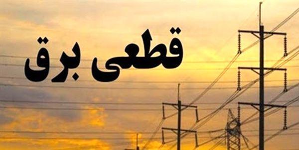 انتشار جدول زمانبندی احتمالی قطعی برق در استان تهران