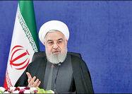 موضع روحانی درمورد لوایح FATF