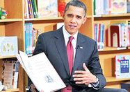سخنرانی اوباما در مراسم جایزه «بوکر»