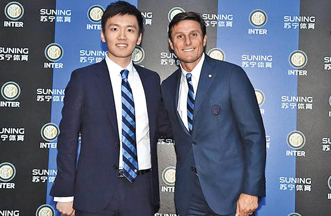 جوان 26 ساله چینی،رئیس جدید اینتر