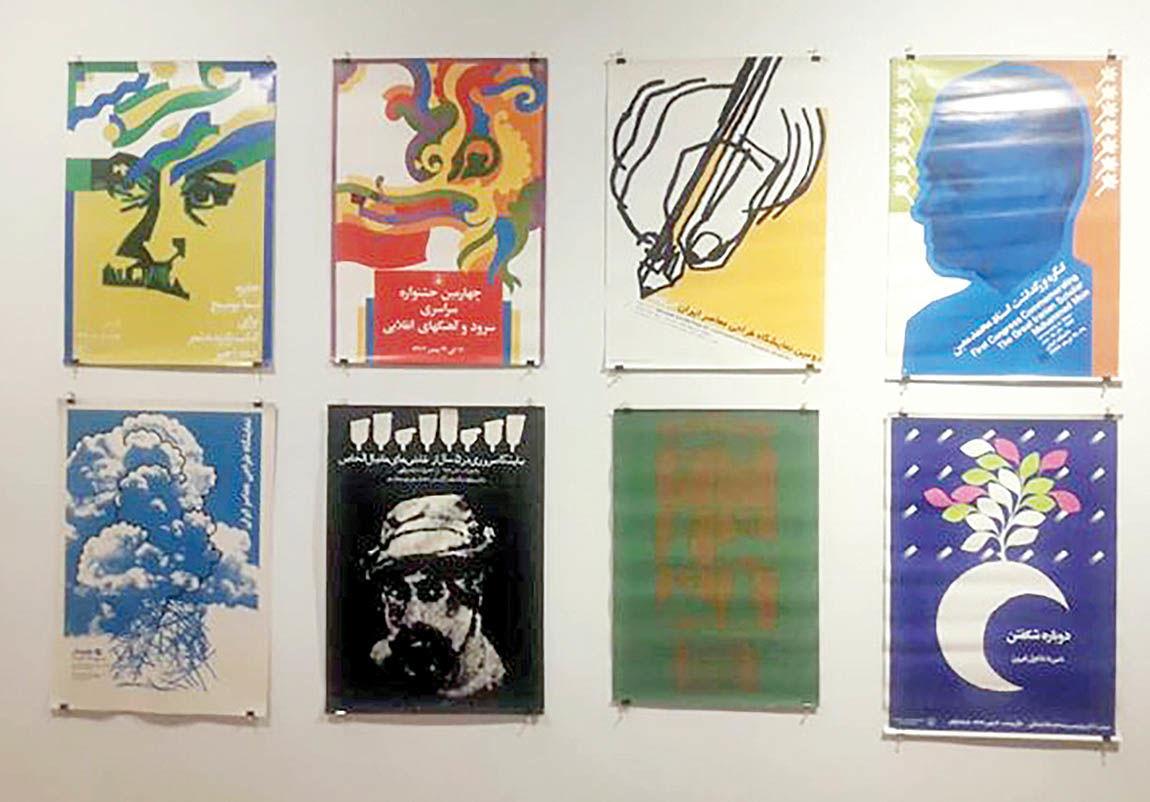 نمایشگاه پوسترهای مرتضی ممیز در خانه هنرمندان
