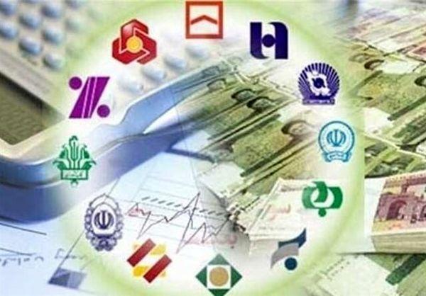 جزئیات درآمدی بانکهای سودده مشخص شد