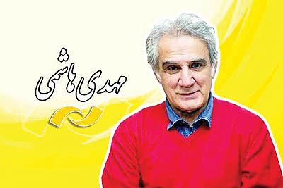 مرور آثار مهدی هاشمی در شبکه نمایش