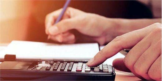مالیات بر سود سکه و مسکن چگونه اجرایی میشود؟