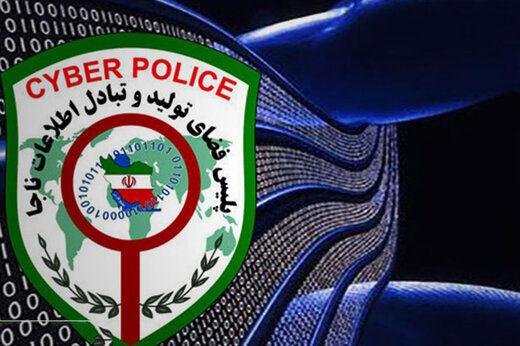 هشدار مهم پلیس درباره کلاهبرداری با عنوان قرض از آشنایان