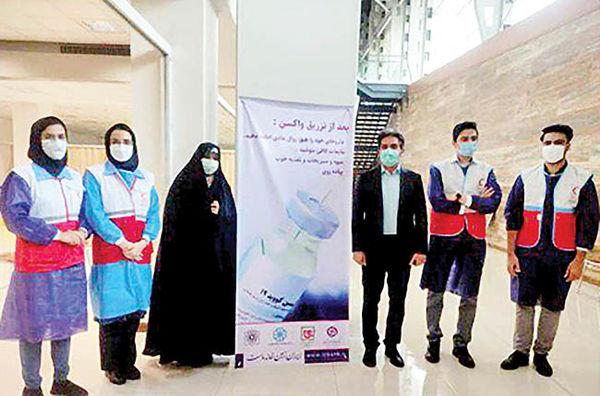 افتتاح مرکز تجمیعی واکسن  با حمایت بانک ایرانزمین