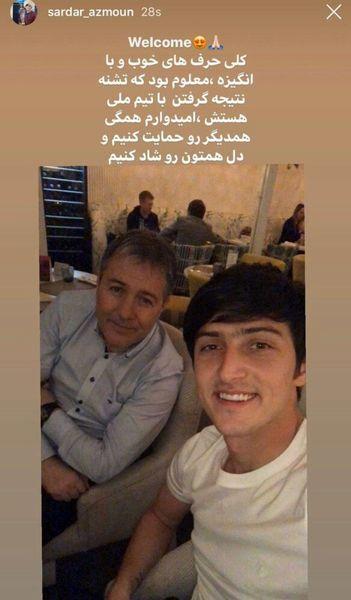 عکس| واکنش سردار آزمون به دیدار با اسکوچیچ