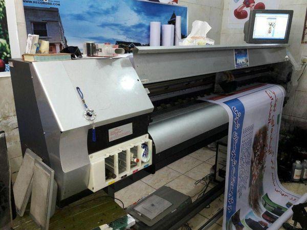 صنعت چاپ در ایران