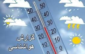 هوای تهران سرد میشود