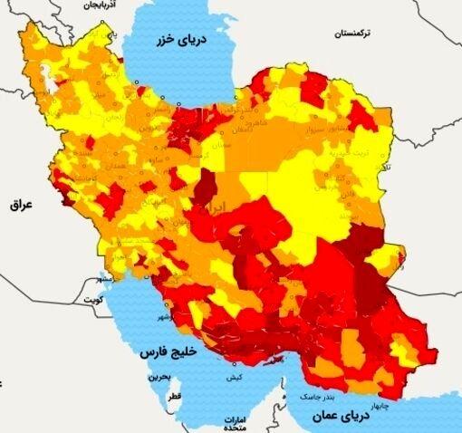 تازهترین رنگبندی کرونایی شهرها/ قرمز شدن نیمی از کشور