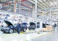 سرمایه گذاری بیامدبلیو در خودروهای الکتریکی