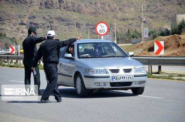 جریمه ۵۰۰ هزار تومانی ترمز مسافرت به یک استان را کشید