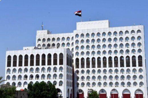 واکنش وزارت خارجه عراق به اقدام رژیم صهیونیستی