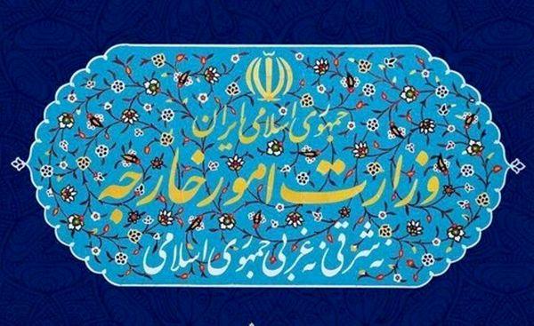 محکومیت تجاوزات رژیم صهیونیستی علیه ساکنان بیت المقدس توسط ایران