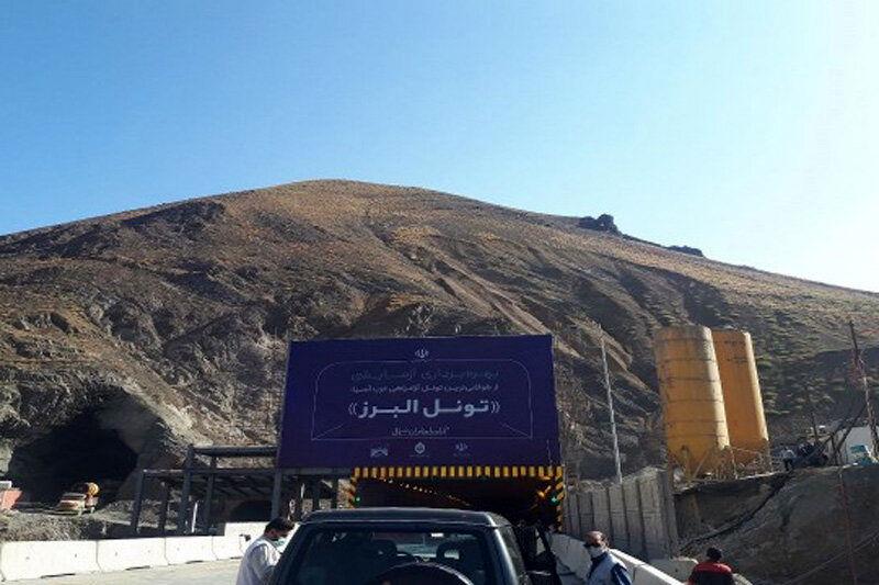 مردم طی یک سال گذشته چقدر در اتوبان تهران شمال عوارض دادند؟